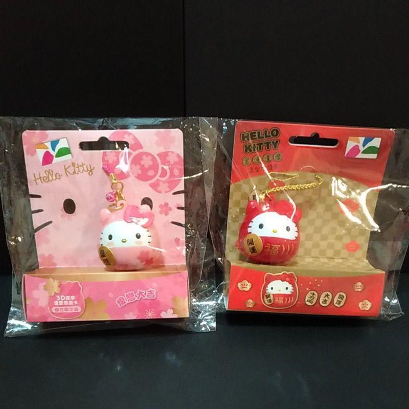 全新實拍 Kitty金運達摩3D 造型悠遊卡