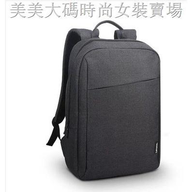 現貨 下殺℡◊聯想原裝B210雙肩包15.6寸筆記本電腦背包男簡約旅行多功能大容