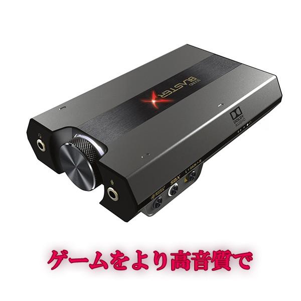 (全新現貨)CREATIVE 多平台 生產性 Sound BlasterX G6 手提式耳機放大器 攜帶型高音質加強機