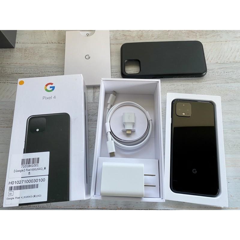 谷歌 Google Pixel 4 6G/64G 黑色 台版 盒配全 極新 原生機 非 3 2 3A 4A 5 XL