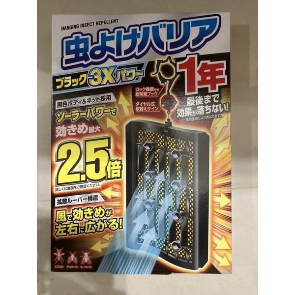 保證正品 日本 Furakira 260日366日 365 一年 新版 2.5倍 防蚊掛片