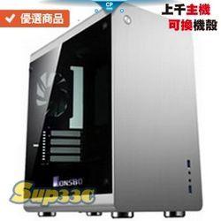 技嘉 RTX3070 EAGLE OC 8G 三星 Samsung 980 PRO N 0D1 多開 電腦主機 電競主機