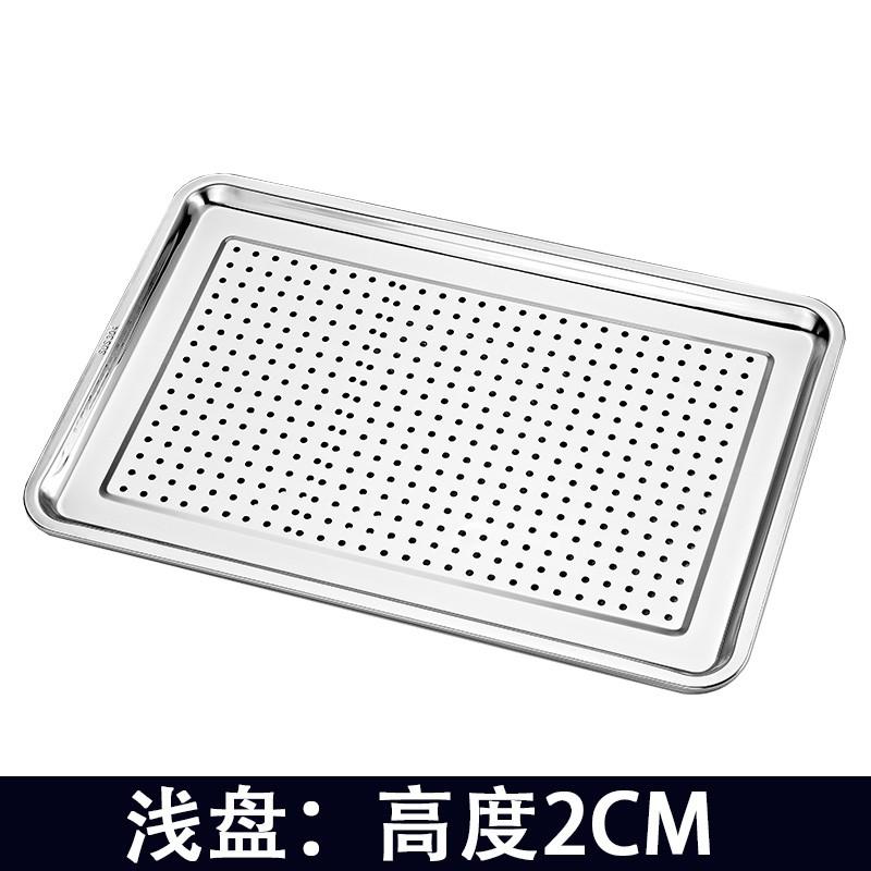 不銹鋼濾油盤 304不銹鋼方盤瀝水盤餃子漏盤大托盤蒸飯盤茶盤不銹鋼帶孔盤