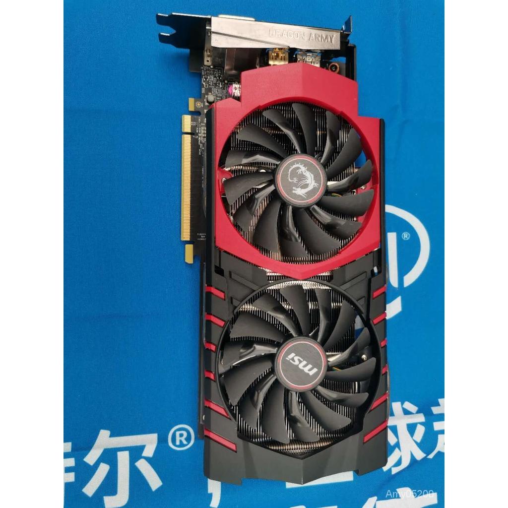 熱賣中【現貨】微星GTX970 GAMING 4G紅龍位寬高端遊戲顯卡 技嘉GTX960-2G顯卡