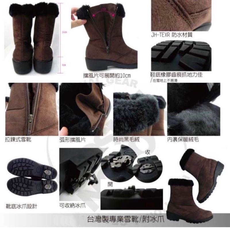Yaktrax walk 迪卡儂防滑防水冰爪雪靴登山鞋 男女皆適合 冰爪 日本冰島瑞士雪地裝備