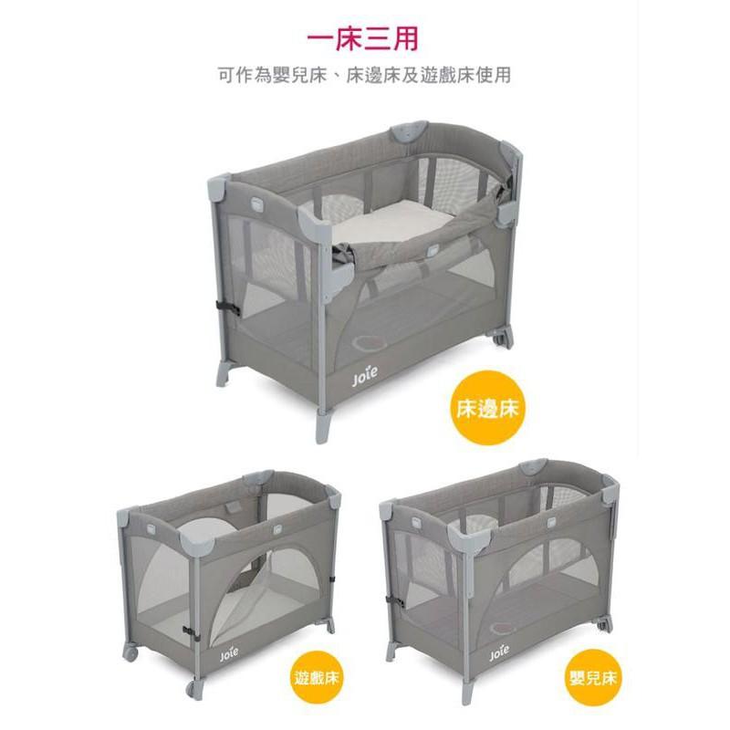 奇哥 joie kubbie sleep 多用途嬰兒床/遊戲床/床邊床 【保固1年 小叮噹婦嬰用品】