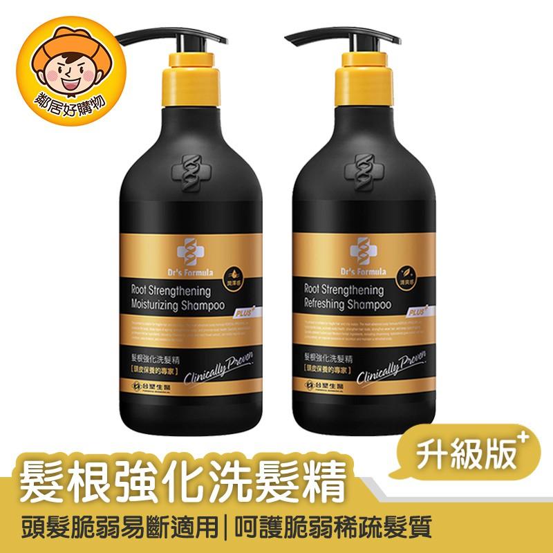 台塑生醫 Dr's Formula 髮根強化洗髮精(升級型)580g