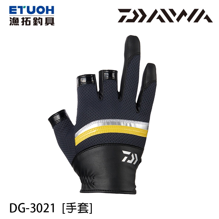 DAIWA DG-3021 黑黃 [漁拓釣具] [三指手套]