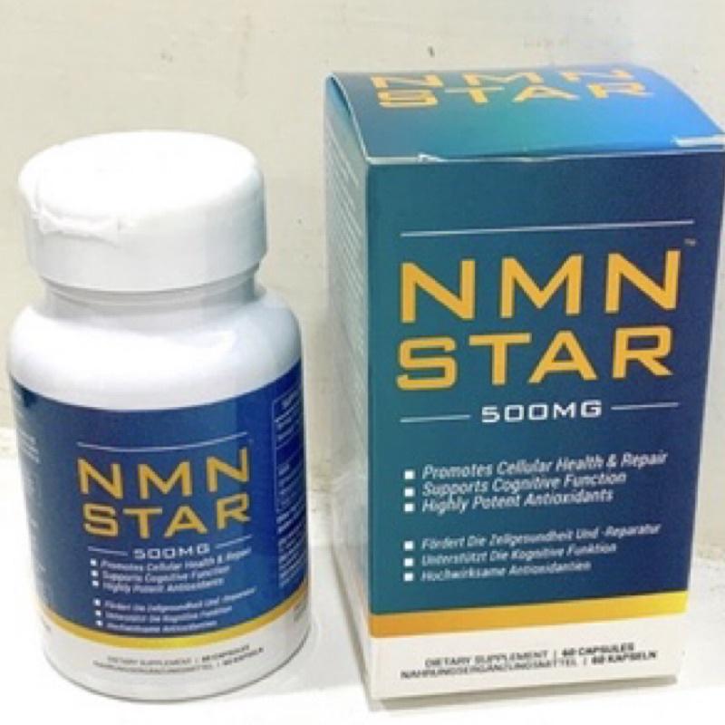 美國高純度NMN煙酰胺單核䇞酸單核補充劑膠囊.60粒