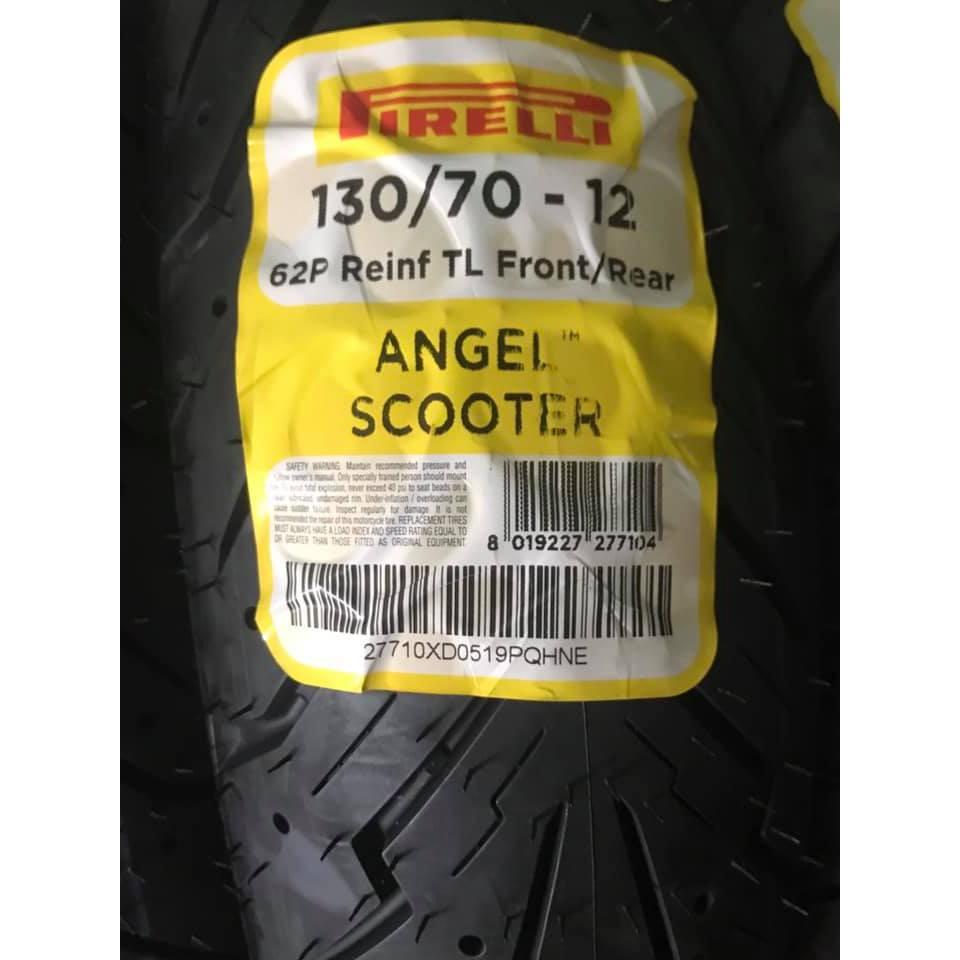 倍耐力天使胎130/70-12 高速胎