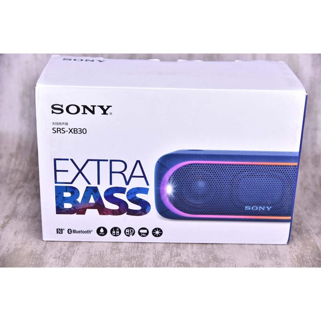 特價  Sony索尼 SRS-XB30 XB32 XB20 XB40 XB41 XB31 XB21藍牙音箱 免運