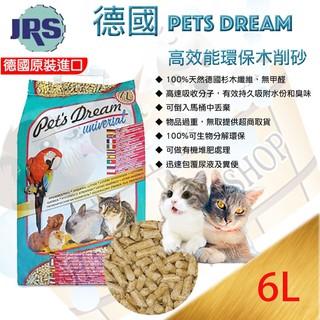✪現貨不必等✪ JRS德國Pets Dream-高效能環保木屑砂~7L 100%天然有機纖維製成 鼠/ 兔/ 小動物可使用 桃園市