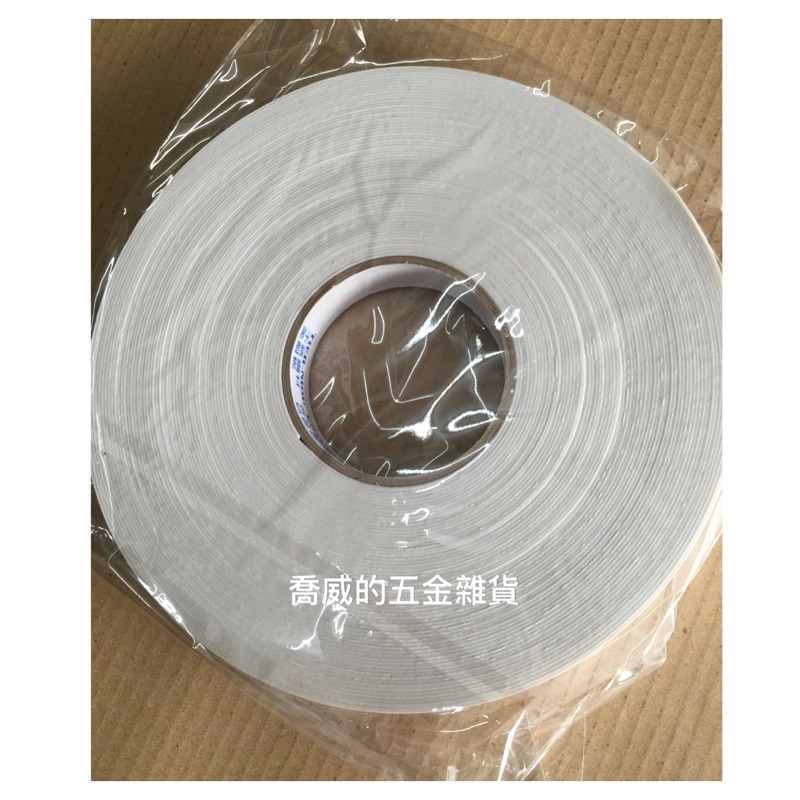 泡棉雙面膠~工業用、採光罩用、美耐板、塑鋁板、各式壓條⋯適用