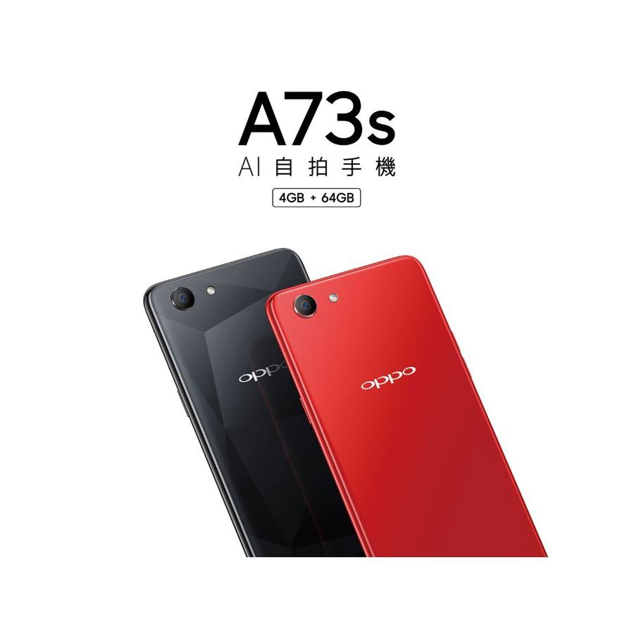 OPPO A73s 6 吋 八核心處理器 4G/64G 現金分期【全新未拆】台中誠選良品