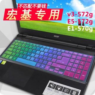 Acer筆記本鍵盤膜Aspire A神15.6寸 V15 VN7-591G M5 v5-552g V5-573G電腦保護 高雄市