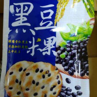 樂養生 黑豆 米果 辦公室零嘴 團購  古早味零食 米果 米餅 素食 臺南市