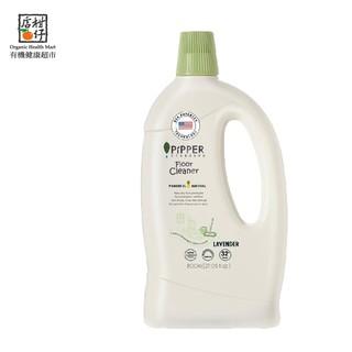 PiPPER STANDARD 低敏地板清潔劑(薰衣草) 800ml