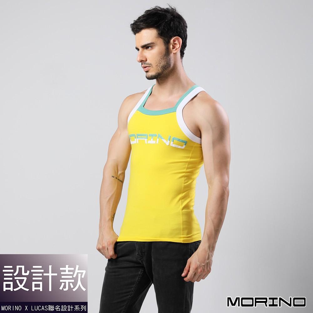 MORINOxLUCAS設計師聯名-型男運動背心--黃色MO5109