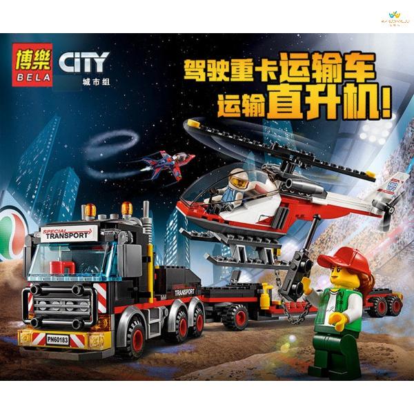 【現貨+免運】積木 城市警察系列 兼容樂高 積木 城市 警察 直升機 警察局 拼裝 玩具 益智 積木 兒童 玩具 小顆粒