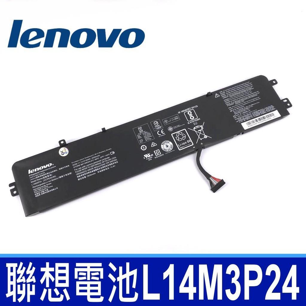 LENOVO L14M3P24 . 電池 Legion Y520 Y520-15IKBN Y520-15IKBM