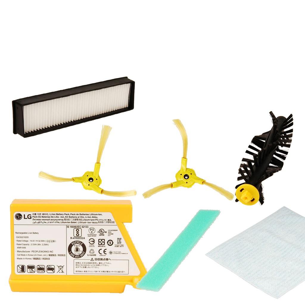 【LG耗材】掃地機器人(變頻)鋰電池贈品組合包。詳細出貨數量請見圖2