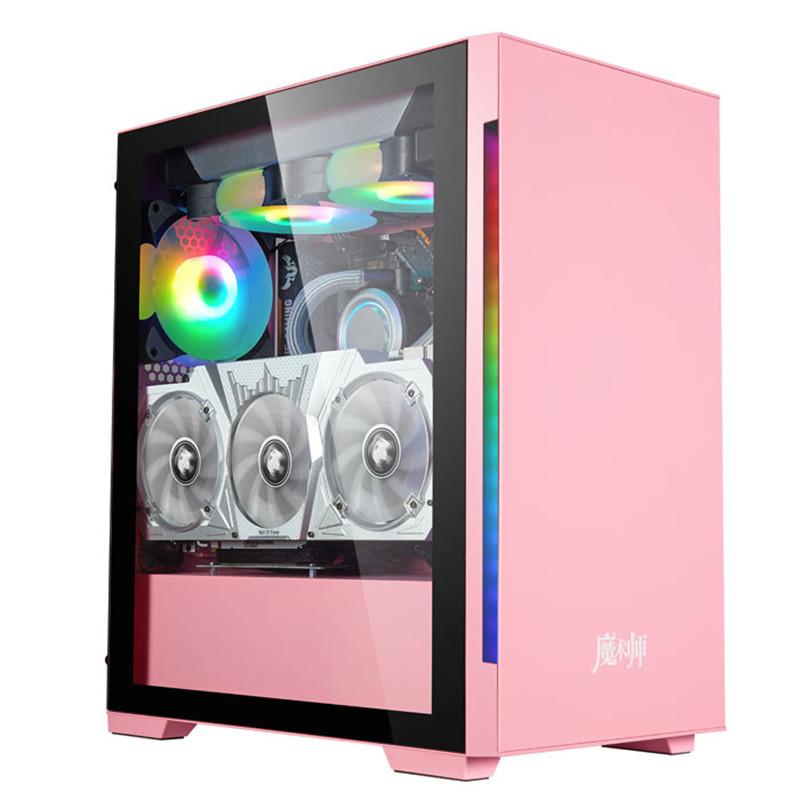 金河田魔術師super粉色電腦主機殼 鋼化玻璃電競遊戲臺式水冷主機殼