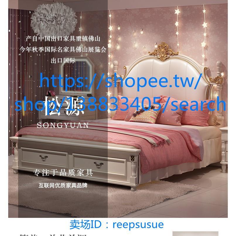 實木床#床架#寢具#美式床1.8米公主床歐式雙人床1.5主臥簡約輕奢床簡歐奢華實木婚床