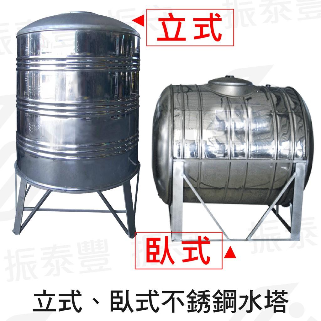 304不銹鋼水塔 水箱 儲水箱 蓄水罐 立式 臥式 家用廚房樓頂大容量水池