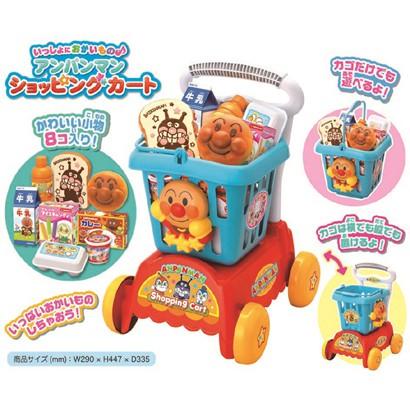 【 MOMO日貨】日本 麵包超人 ANPANMAN 兒童 幼兒 伴家家酒 仿真 超市 購物車 推車 採買車 手推車 車