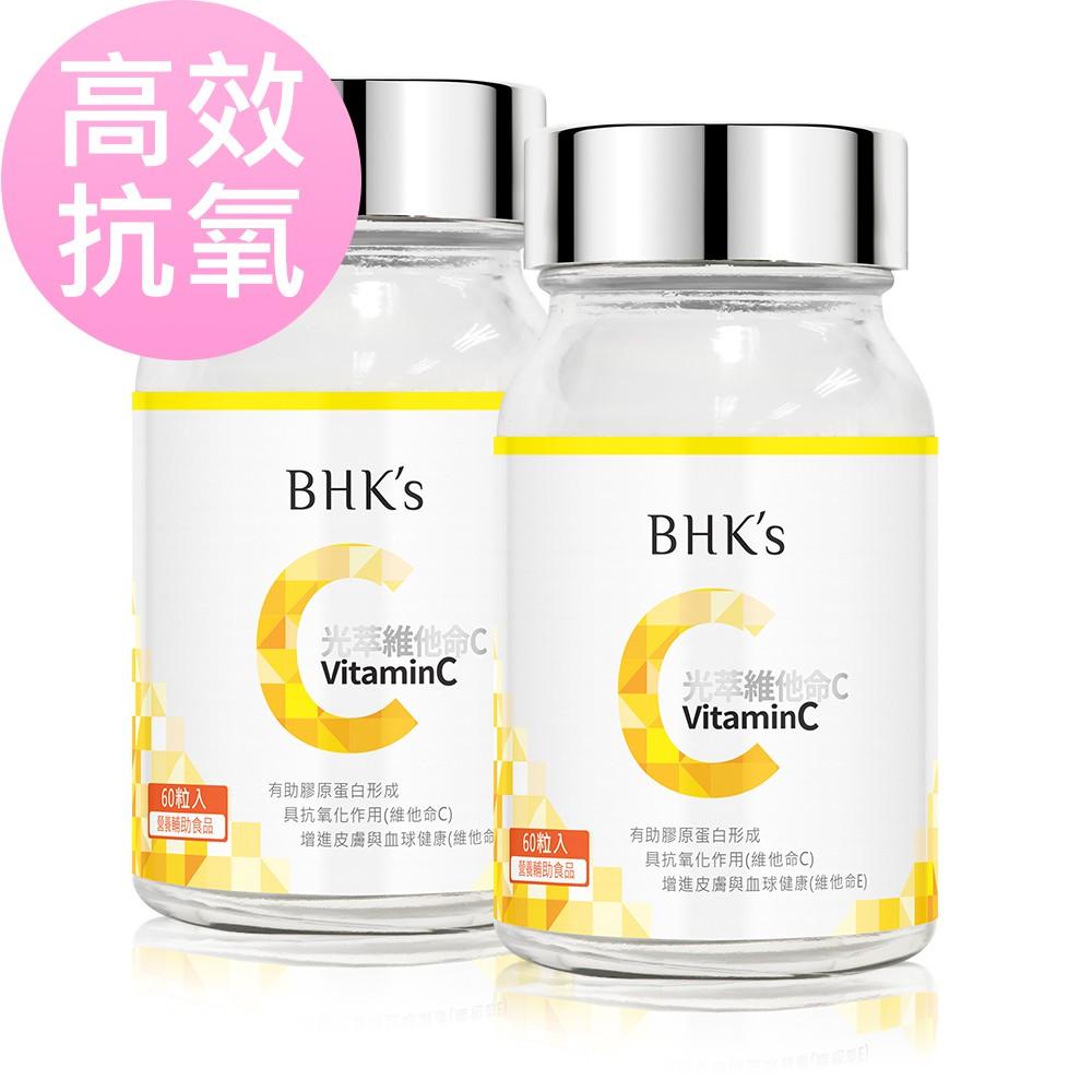 BHK's 光萃維他命C雙層錠 (60粒/瓶)2瓶組 官方旗艦店