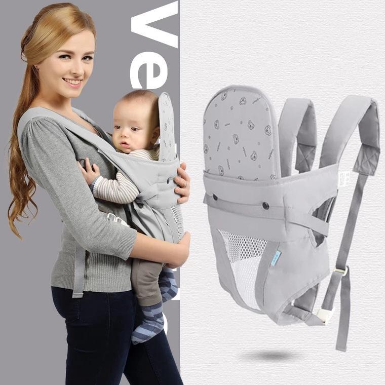 限時減價牢固可靠透氣網嬰兒背帶雙肩簡易輕便前抱娃神器寶寶背帶多色可選