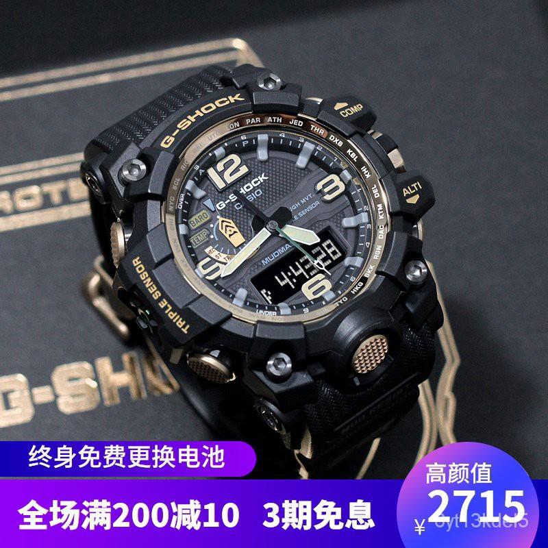 卡西歐G-SHOCK黑金大泥王太陽能電波男手錶GWG-1000-1A3/1A1/GB-1