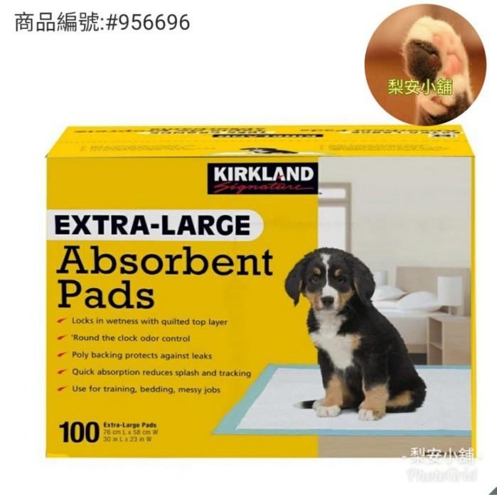 Kirkland 科克蘭 多用途高吸收力吸水墊 100張 尿布 狗 犬 尿墊 好市多 costco 看護墊 保潔墊 寵物