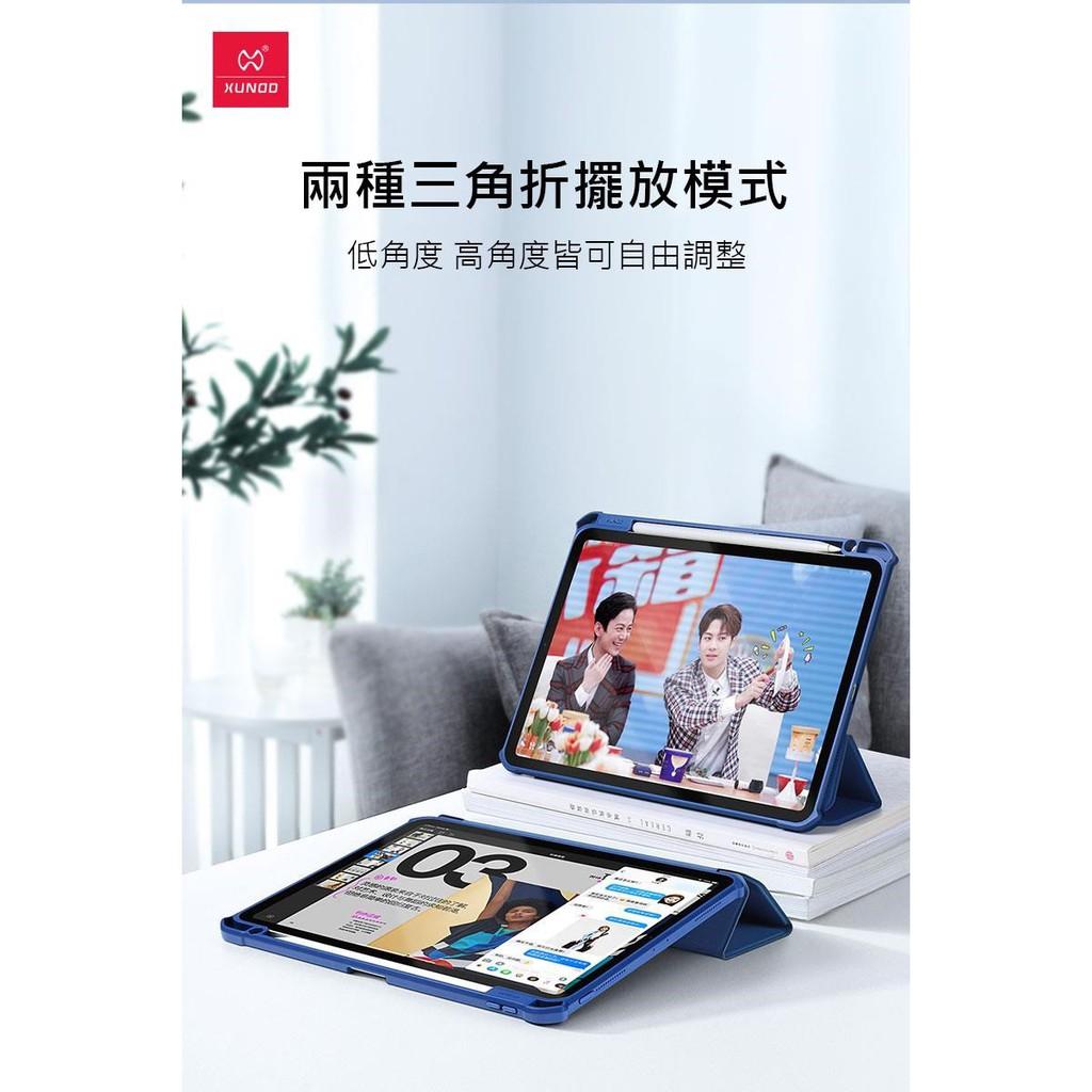 XUNDD 訊迪 Apple iPad mini 7.9 10.2 10.5 甲殼蟲系列四角耐衝擊側掀皮套 三角折保護套