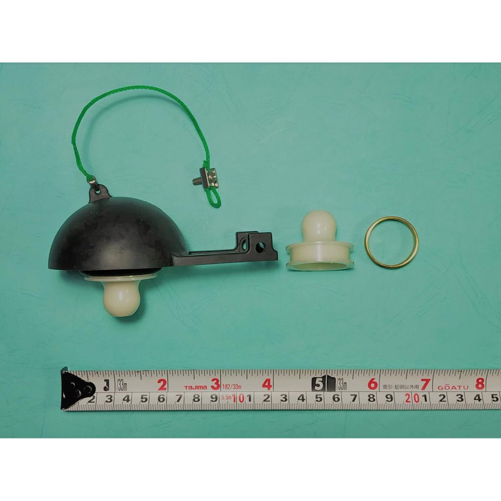 HCG和成馬桶零件,水箱零件,止水皮,落水皮,水蛙蓋,適用ALPS系列