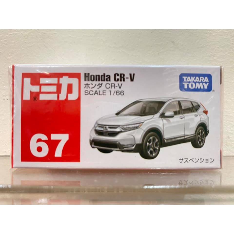 Tomica - 67 - 全新未拆 - 絕版 - Honda CRV - 本田