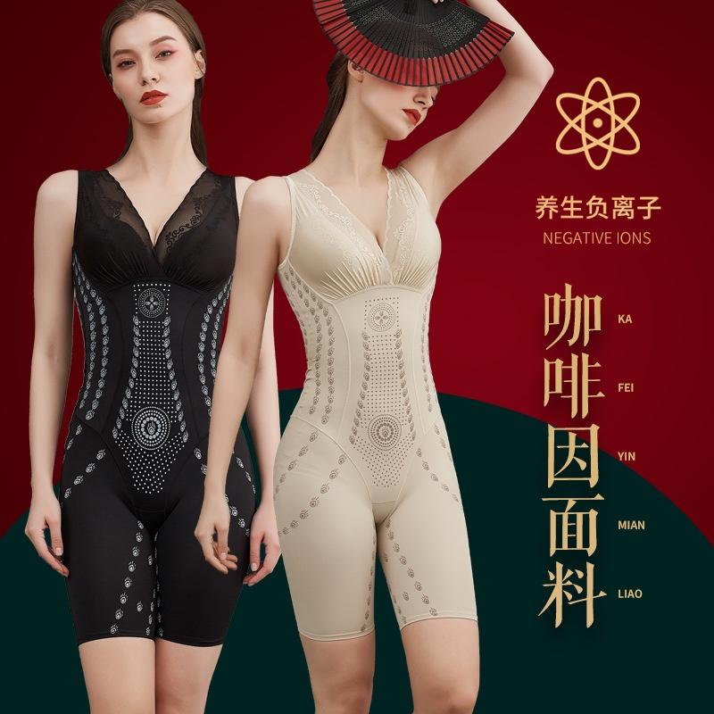 ❀美人計❀升级版 塑身衣 收腹 束腰 產購保養 加強版 連體塑身衣 提臀 無痕 產後收腹提臀 美體 塑身內衣 塑身衣