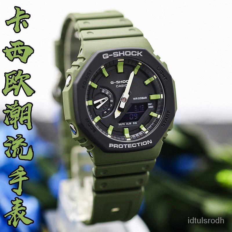 新款卡西歐G-SHOCK八角形時尚潮流運動手錶GA-2100SU GA-2110SU-3A/9A夏季新品 47ur