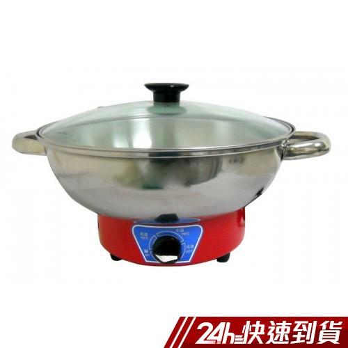 【歐斯樂】5L不鏽鋼電火鍋 TR-300S