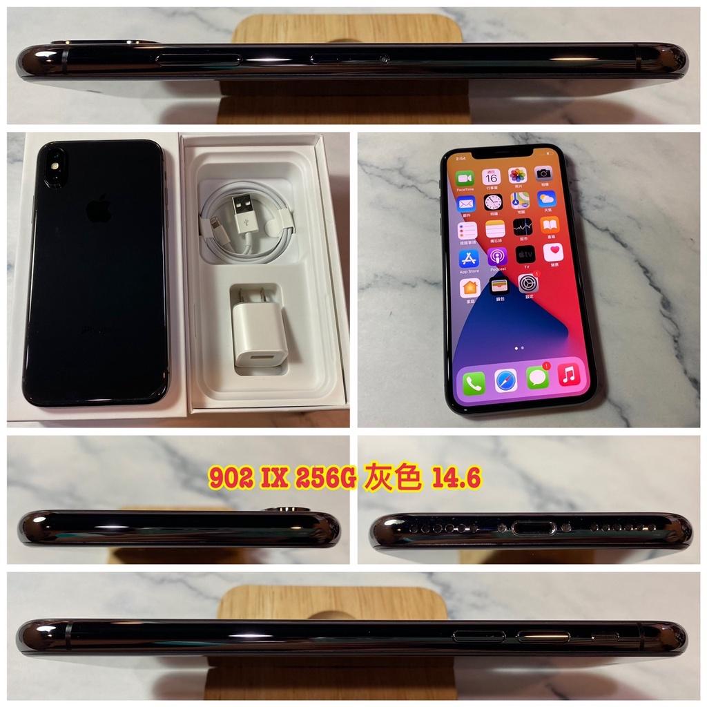 二手機 APPLE iPhone X 256G IX 太空灰 灰色 9成新 電池96%【歡迎舊機折抵交換】902