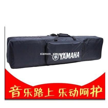 【優選好物】88鍵電鋼琴包袋適用於YAMAHA P45/48/85/P95/P35/P105/115 等背包