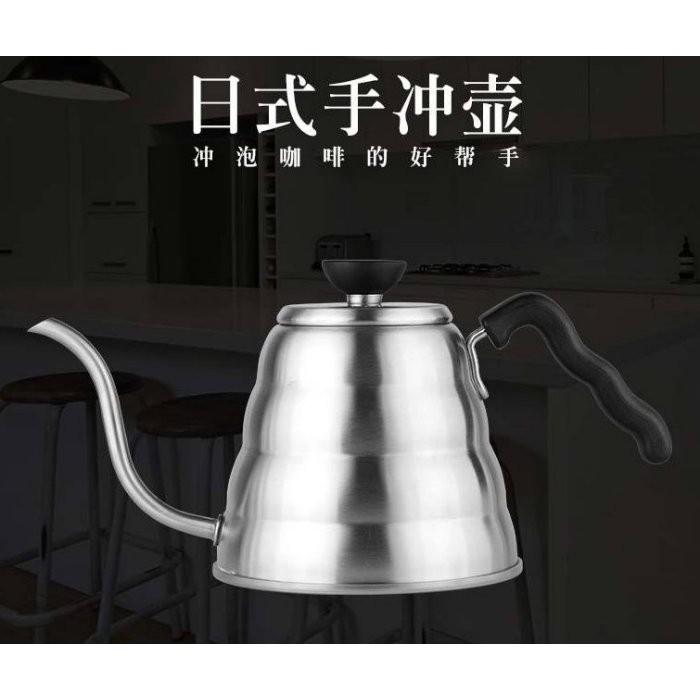 歡勝商貿 成本出清嚴選品質304不鏽鋼咖啡日式手沖壺 星巴克同款1000ml高品質 類hario寶馬專業級咖啡細口壺
