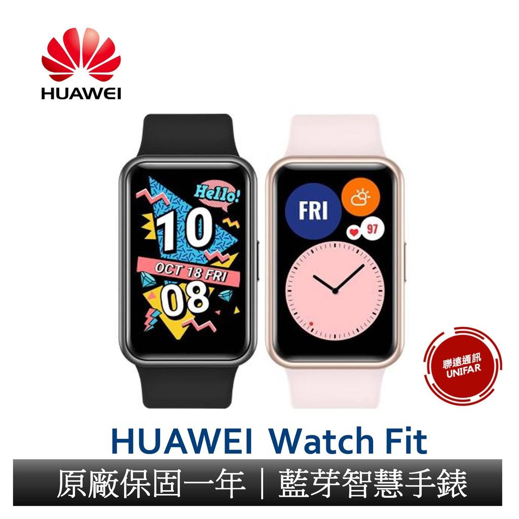 HUAWEI 華為 WATCH Fit 1.64吋 智慧手錶 智慧手環 穿戴裝置 藍芽手環 原廠公司貨 保固一年