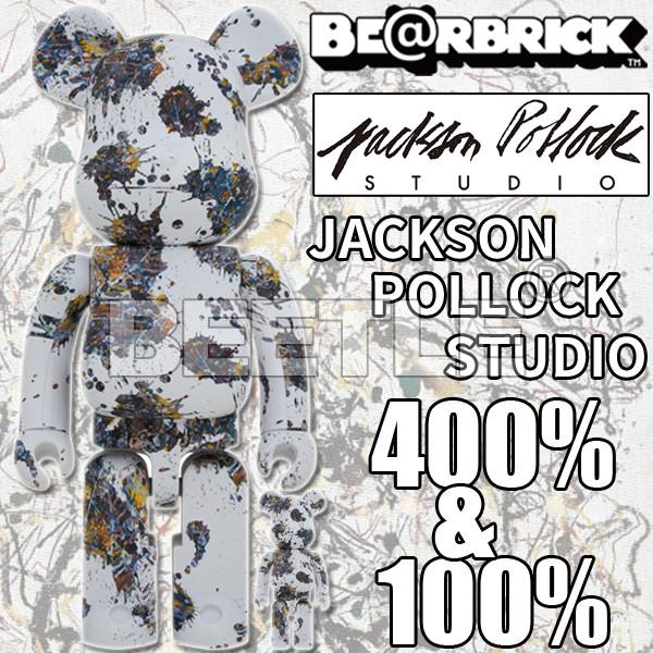 BEETLE BE@RBRICK 潑墨 JACKSON POLLOCK STUDIO SPLASH 100 400%