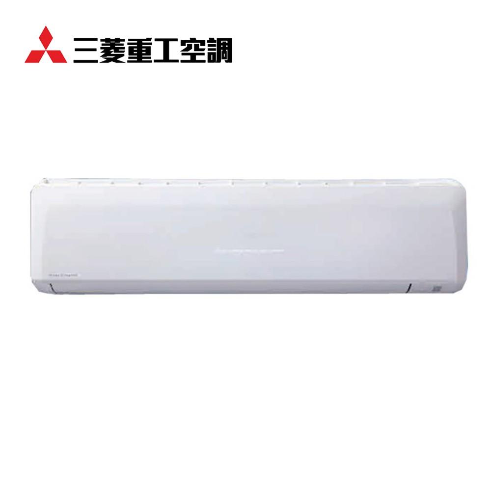 MITSUBISH 三菱重工 1-1 變頻冷暖型分離式冷氣DXC63ZRT-W/ DXK63ZRT-W(含基本安裝)