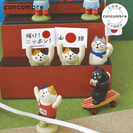 東京奧運會 紀念品 限量 日本正版 decole concombre擺件限定東京奧運會系列擺件 創意手辦