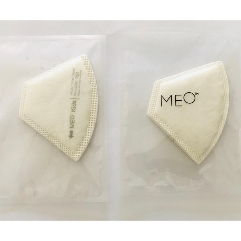 紐西蘭MEO Kids 兒童口罩濾芯 2片 全新未拆 今年購入