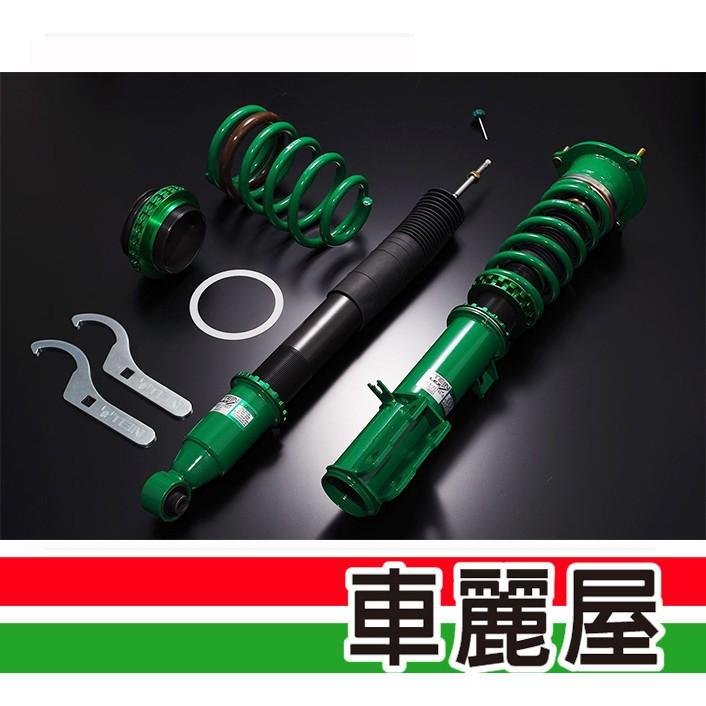【TEIN】避震器TEIN豐田ALTIS 08-15SA-Z版