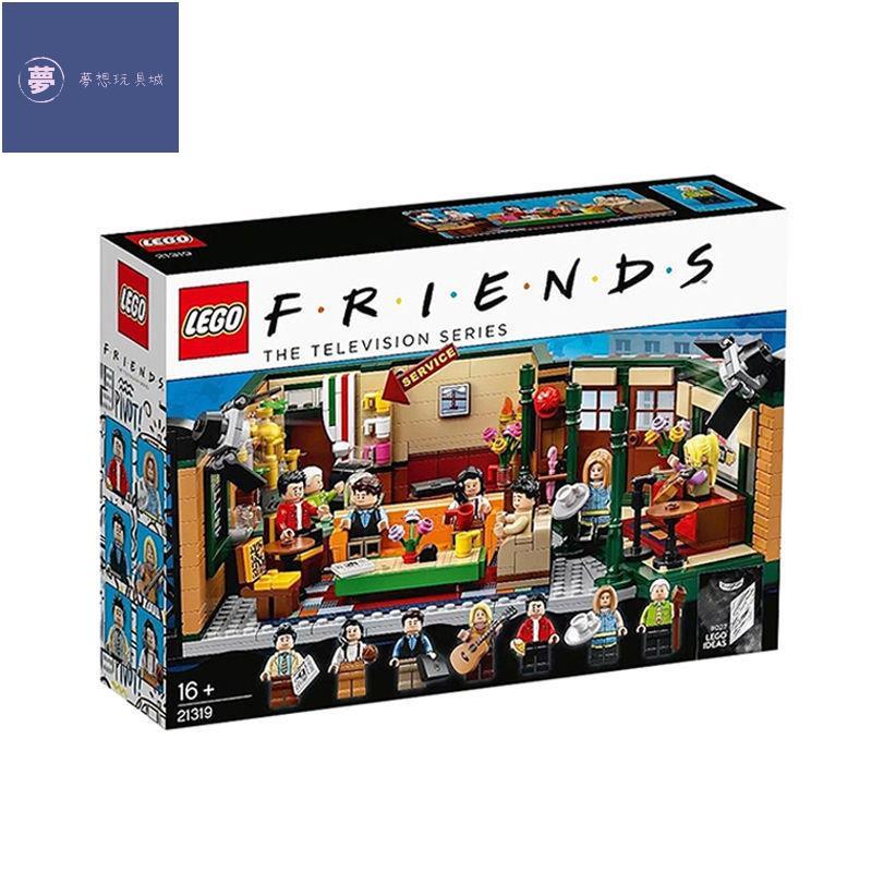 ❤台灣現貨免運❤正版現貨樂高 LEGO 21319 Friends Central perk 老友記