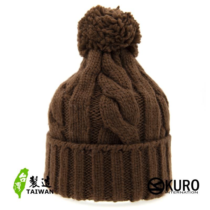 KURO-SHOP秋冬新品 咖啡色立體織法球球針織帽